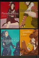 JAPAN Ai Yazawa manga LOT: Paradise Kiss (Bunko ver.) vol.1~4 Complete Set