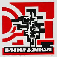ROSE, Geometrisch abstrakte Zeichen in rot, schwarz und weiß, 1975, Siebdruck