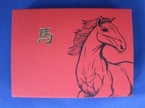 """2014 Gold 1/10oz £10 coin """"Year of the Horse"""" in Card Box with COA"""