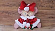 """ShellieMay Christmas Holidays Costume Outfit Plush 17"""" Bear Disney Parks NEW"""