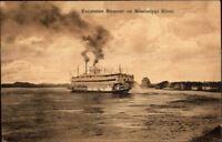 Mississippi River Excursion Steamer Ship Paddle Wheel c1910 Postcard