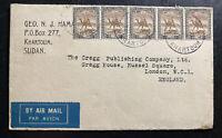 1938 Khartoum Sudan Commercial Censored Cover To London England