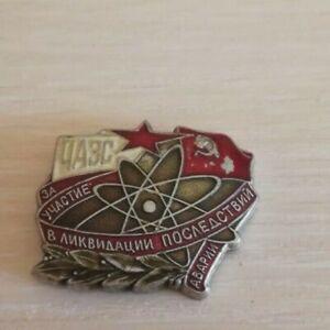 Badge CHERNOBYL LIQUIDATOR  & USSR Union Nuclear Tragedy + BONUS Atom (1)