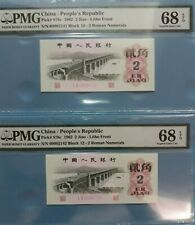 1962 China 2 JIAO PMG68 EPQ <P-878c> Litho Front 'Consecutive 2 NOTES'