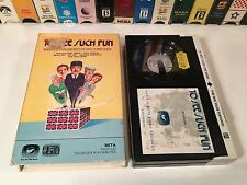 * To See Such Fun Betamax NOT VHS 1977 British Comedy Clips Documentary Beta