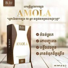 Amola Lose Weight Pill
