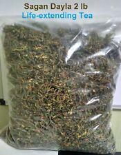 Tea SAGAN DAYLA RHODODENDRON ADAMSII 2 lb (900 g)