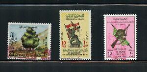 Z465  Iraq   1965  REVOLUTION OVERPRINTS (handstamped)   3v.  MNH