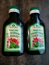 Burdock oil with castor oil with vitamins A, E  Масло репейное 2 bottles x100 ml