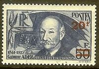 """FRANCE TIMBRE STAMP N° 493 """" CLEMENT ADER 20F SUR 50F """" OBLITERE TB"""