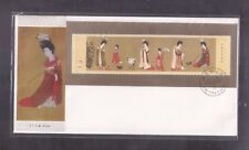 China 1984 T89M  Beauties Wearing Flowers SS  on  FDC B