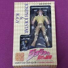 JoJo's Bizarre Adventure Part.3 Joseph Joestar & Iggy Figure Medicos from japan