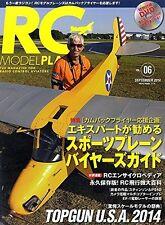 RC MODEL PLANES #6 Japanese RC Radio Control Aviators Magazine
