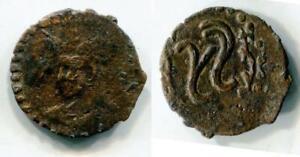(18336)Ustrushana, Ruler Satachary, Sm. # 1425 Rare!
