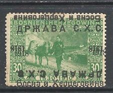 YUGOSLAVIA 1918 30h green hinged mint showing overprint - 89054