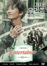 Entertainer Korean Drama (4DVDs) Excellent English & Quality!