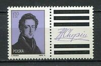 35897) Poland 1975 MNH Chopin Piano Competition 1v Label