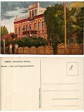 CPA Russia Ukraine KOWEL - Post- und Telegraphen-Station (286024)