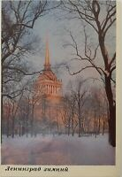 Leningrad in winter vintage color photo postcards set views of town USSR 1974