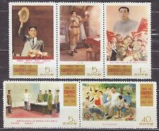 KOREA 1972 mint(*)  SC#1030/31+44, 1032+43 2strip, 60th birthday of Kim Il Sen.