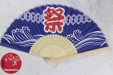 BEL EVENTAIL TRADITIONNEL JAPON FAN UCHIWA SENSU JAPANESE MATSURI NEW NEUF