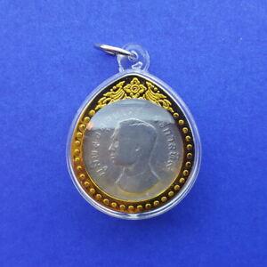 01 Thailand Garuda Baht Coin King Bhumibol Rama 9th B.E 2517 Amulet Somdej King9