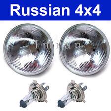 2 x Reflektor für Scheinwerfer + Glühbirne, Lada Niva 2121, 21213, 21214, 21215