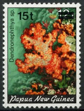 Papua New Guinea 1987 SG#562, 15t On 12t MNH #A83511