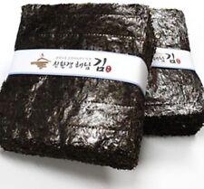 Raw Organic Nori 100 sheets seaweed vegan sushi wrap paper rolls-kosher kimbab