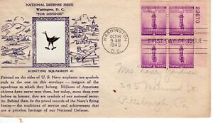 901 National Defense Plate Block of 4 FDC First Day Crosby Cachet