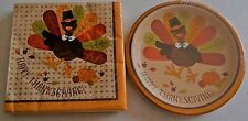 THANKSGIVING Paper Plate and Napkin Set  HAPPY THANKSGIVING/THANKSGIVING TURKEY