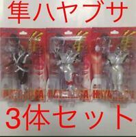 Hayabusa FMW Pro Wrestling 3  set Figure  Phoenix & White & Brown  WWE NJPW AJPW