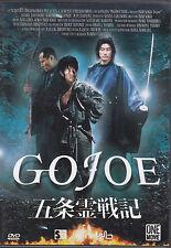 GO JOE - DVD
