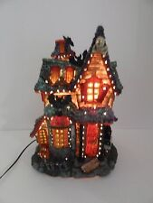 Dept 56 Haunted House with Fiber Optic Lighting #33661 Works Perfectly!