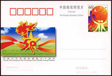 Cina PRC 1999 jp83 GIOVANI PIONIERI Stationery card inutilizzati #C 26295