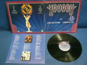 RECORD ALBUM ELECTRIC LIGHT ORCHESTRA XANADU 1534