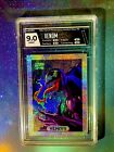 1994 Fleer Marvel Masterpieces Trading Cards 63