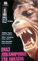 An American Werewolf in London (1981) English Language, Greek subtitles