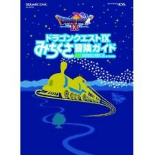 Dragon Warrior (Quest) IX Michikusa Adventure guide book / DS