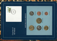Coin Sets of All Nations Greece w/card 1990-1994 UNC 100,50 Drachmes 1994