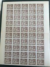 Lebanon 1960 MNH Stamp Cedar Tree Full Sheet 1 Piaster