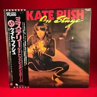 """KATE BUSH On Stage 1979 Japanese 4-track 12"""" vinyl EP EXCELLENT CONDITION"""