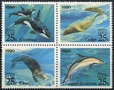 Rusia 1990 SG#6187-6190 mamíferos marinos estampillada sin montar o nunca montada bloque conjunto #D4326