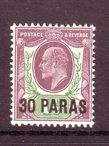 BRITISH LEVANT 1911 SH 30Pa SG 29 U/M