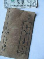 Very Unusual WWII Japanese Army Codebook, Military Reference, Kanji Vet Souvenir