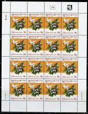 MARSHALL ISLANDS SCOTT#412 CHRISTMAS 1991 MINIATURE SHEET MINT NH