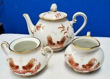 RICHARD GINORI china Siena rust chickens 4 piece MINI tea set