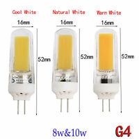 Dimmable G4 G9 E14 8/10W Silicone Crystal LED Corn Bulb SpotLight Lamp 110V 220V