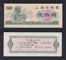 New listing China - 0,2 Fen 1972 Fds / Unc B-09