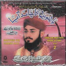 BARVEIN KA CHAND AYA - GHULAM MUSTAFA QADRI ATTARI - VOL 2 - NEW ISLAMIC NAAT CD